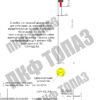 Столбик сигнальный С3 прямой на основании чертёж