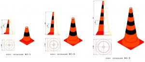 Схема дорожного конуса