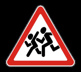 Знак 1.23 Дети