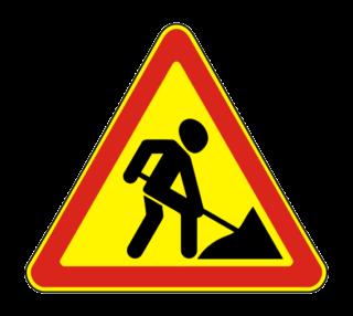 Знак 1.25 Дорожные работы (Временный)