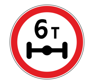 Знак 3.12 Ограничение массы