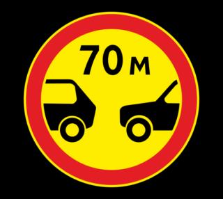 Знак 3.16 Ограничение минимальной дистанции (Временный)