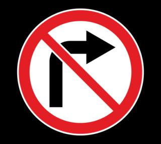 Знак 3.18.1 Поворот направо запрещен
