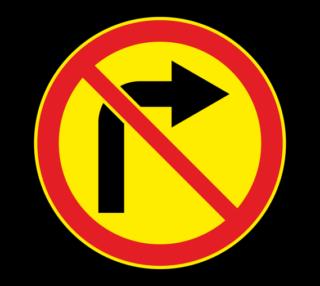 Знак 3.18.1 Поворот направо запрещен (Временный)