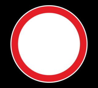 Знак 3.2 Движение запрещено