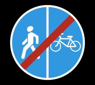 Знак 4.5.7 Конец пешеходной и велосипедной дорожки с разделением движения