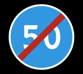 Знак 4.7 Конец ограничения минимальной скорости