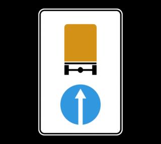 Знак 4.8.1 Направление движения транспортных средств с опасными грузами