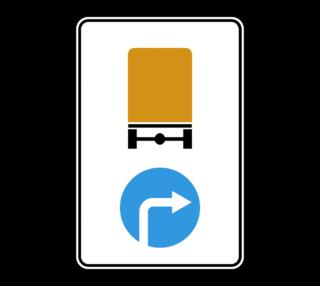 Знак 4.8.2 Направление движения транспортных средств с опасными грузами