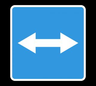 Знак 5.10 Выезд на дорогу с реверсивным движением