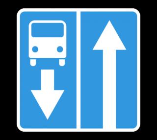 Знак 5.11.1 Дорога с полосой для маршрутных транспортных средств