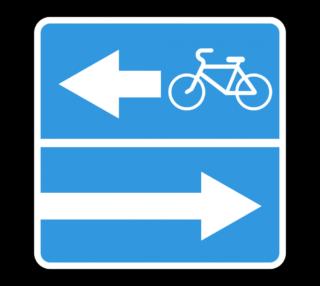 Знак 5.13.3 Выезд на дорогу с полосой для велосипедов