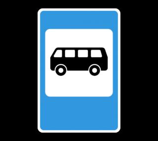 Знак 5.16 Место остановки автобуса и (или) троллейбуса [Копия от 27.02.2019 15:29:50]