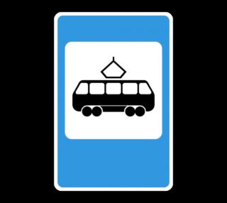 Знак 5.17 Место остановки трамвая