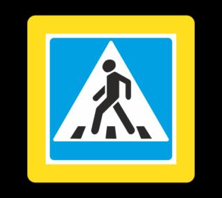 Знак 5.19.1 Пешеходный переход с желтой окантовкой