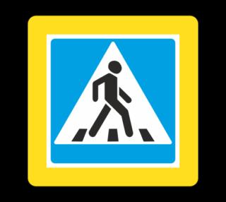 Знак 5.19.2 Пешеходный переход с желтой окантовкой