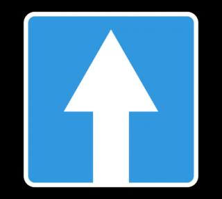 Знак 5.5 Дорога с односторонним движением