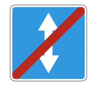 Знак 5.9 Конец реверсивного движения