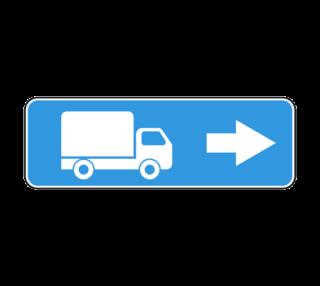 Знак 6.15.2 Направление движения для грузовых автомобилей