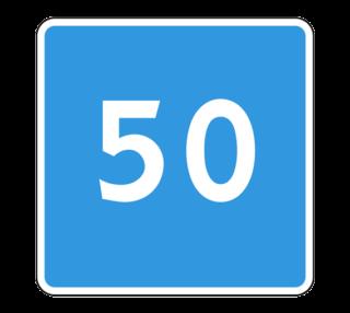 Знак 6.2 Рекомендуемая скорость