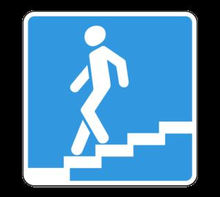 Знак 6.6 Подземный пешеходный переход