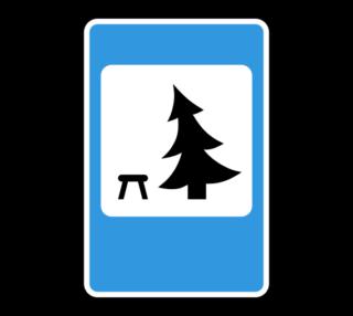 Знак 7.11 Место отдыха