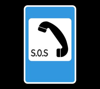 Знак 7.19 Телефон экстренной связи