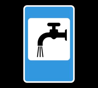 Знак 7.8 Питьевая вода