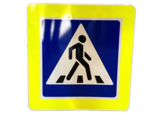 Маска для дорожного знака